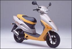 Honda SFX50